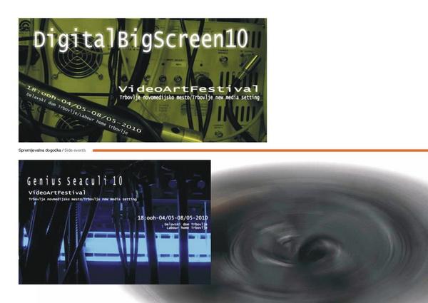 DigitalBigScreen 2010